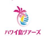 ハワイ島ツアーズブログ